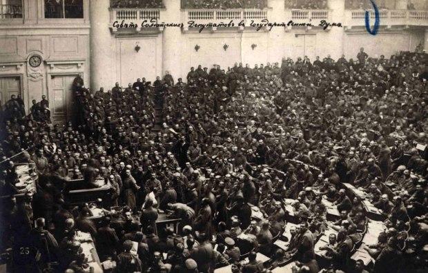 1917petrogradsoviet