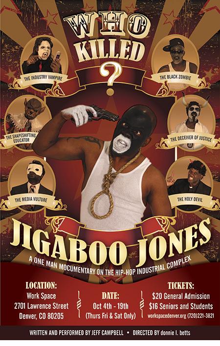 JigabooJonesWeb (1)